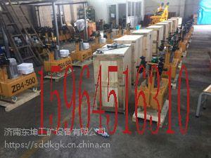 贵州省贵阳FT100型东坤气腿订货FT100气腿凿岩机