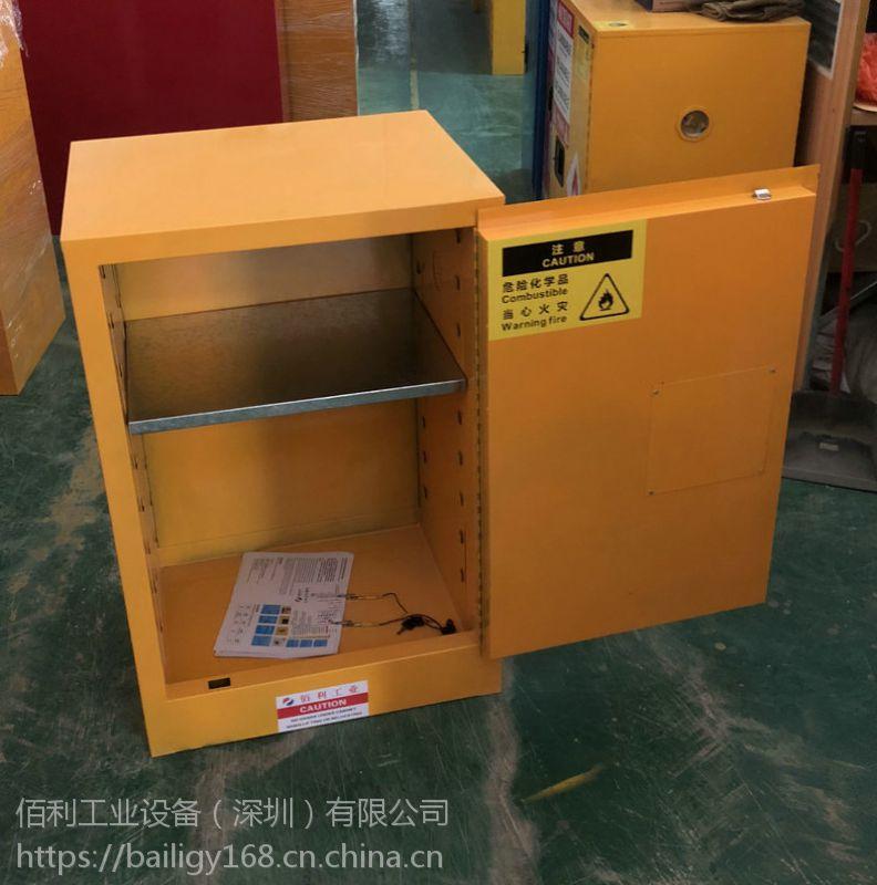 江苏 上海天津4-110加仑工业防爆柜化学品储存柜腐蚀性柜004