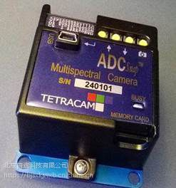 渠道科技 ADC Snap快速型多光谱数码相机
