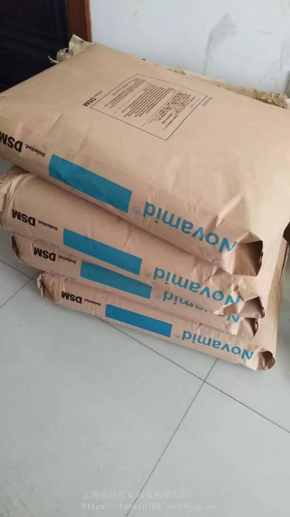 专卖耐化学品PA66荷兰DSM S223-HPG5上海总代理