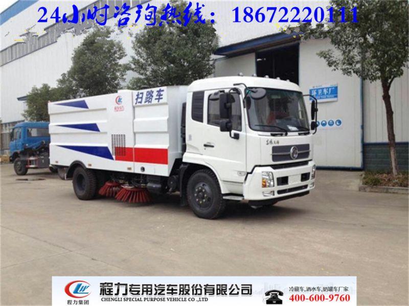 http://himg.china.cn/0/4_582_237964_800_599.jpg