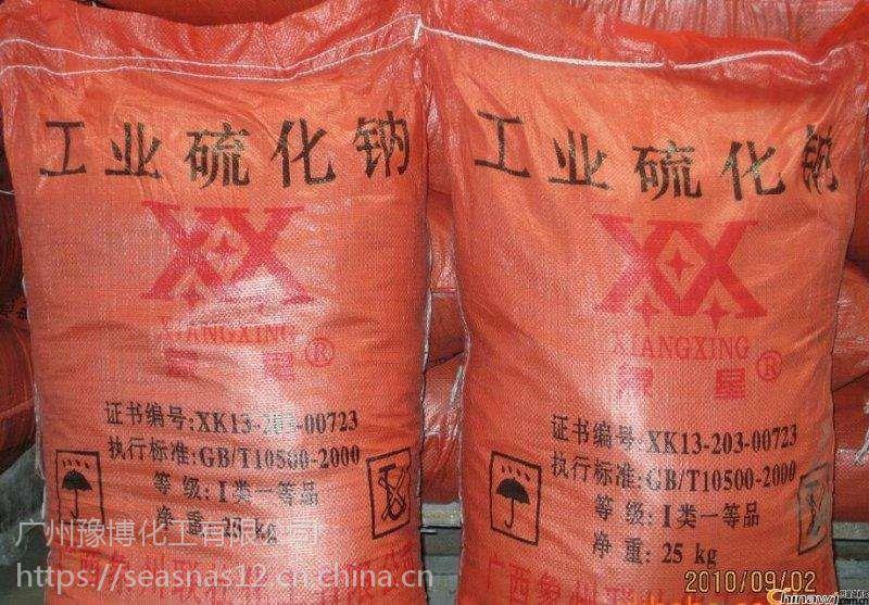 A东莞麻涌工业硫化钠60%/望牛墩镇硫化碱新品/中堂硫化钠有大型仓库