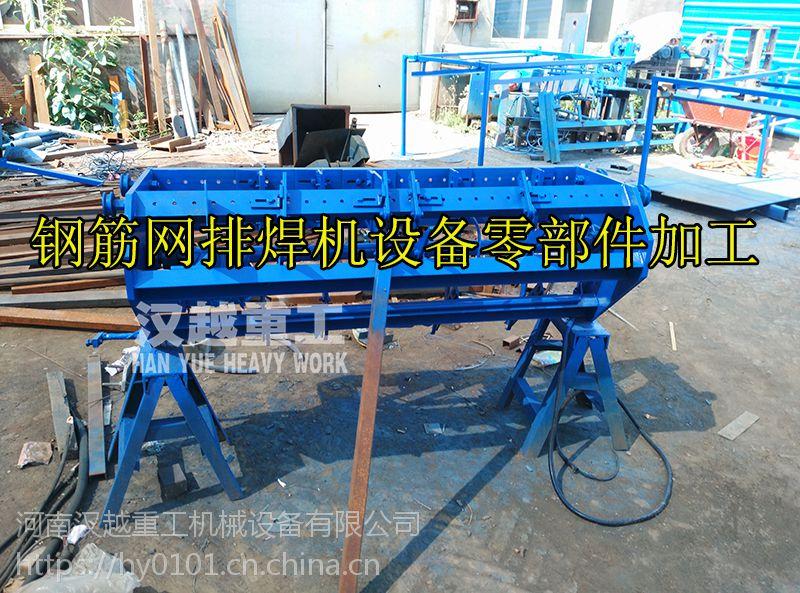煤矿支护建筑网片排焊机功率