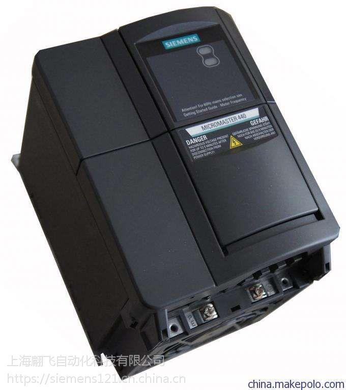 西门子变频器6SE6420-2UC23-0CA1