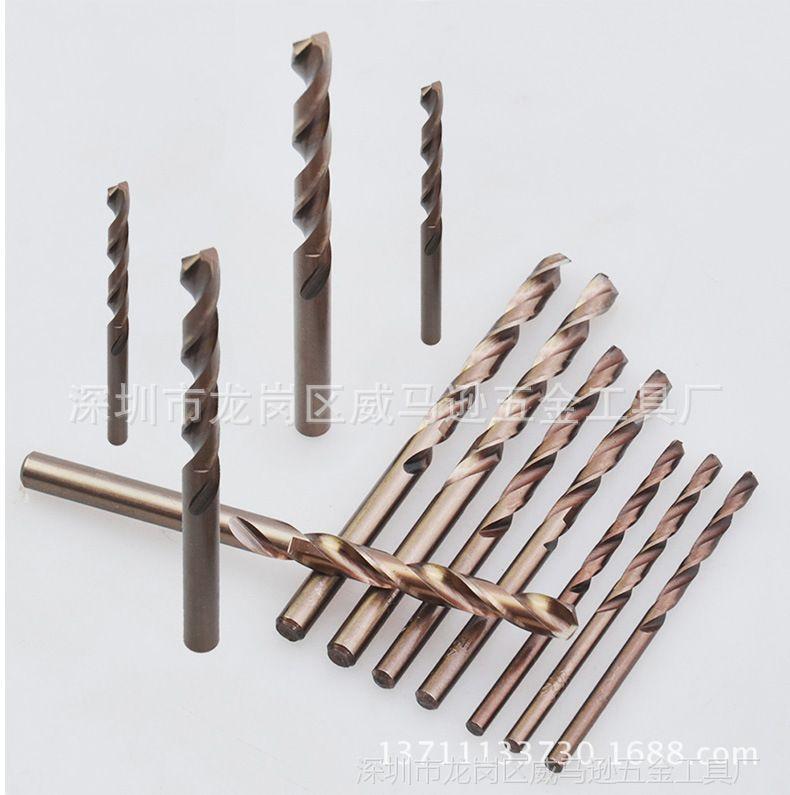 厂家直销M35全磨制正品麻花钻含钴不锈钢钻头金属钢板钻头铁转头