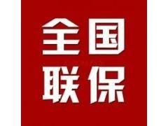 http://himg.china.cn/0/4_583_226410_240_180.jpg