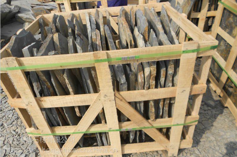 九江天弘石材厂供应各种规格碎拼青石板石材