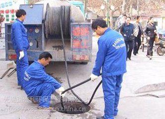 无锡惠山区洛社镇清理沉淀池 污水池+%13814268672
