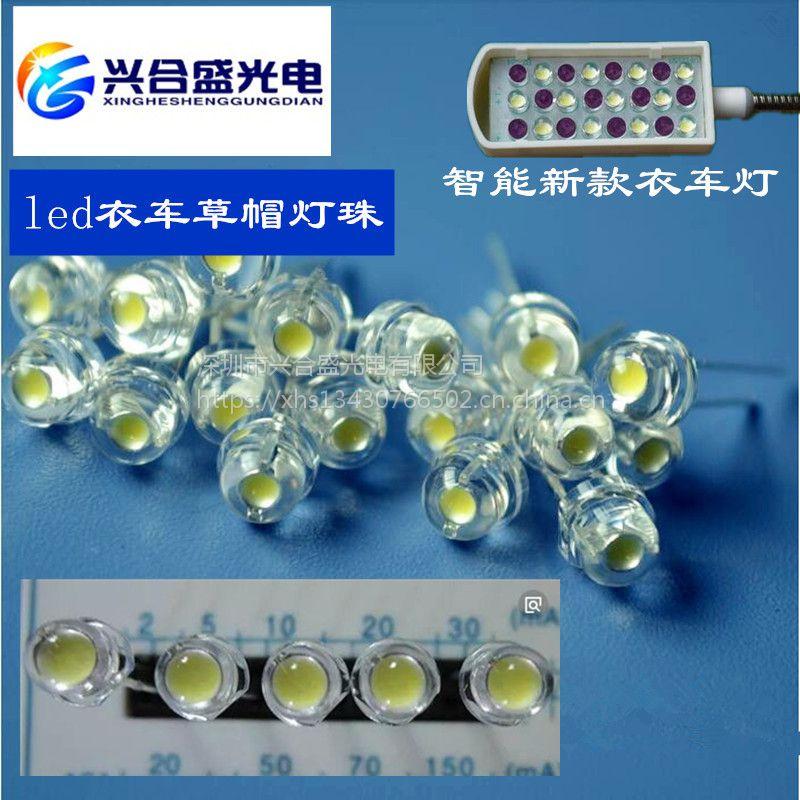 兴合盛LED衣车灯头 磁铁平车灯节能灯珠 工业缝纫机配件专用衣车灯珠