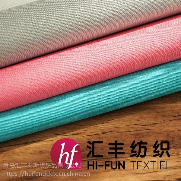 青岛围裙面料|价格实惠|工艺精湛