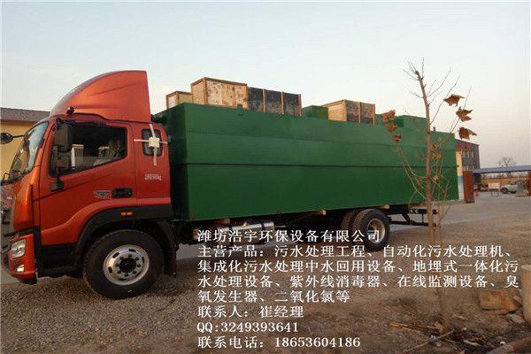 http://himg.china.cn/0/4_583_235898_600_400.jpg