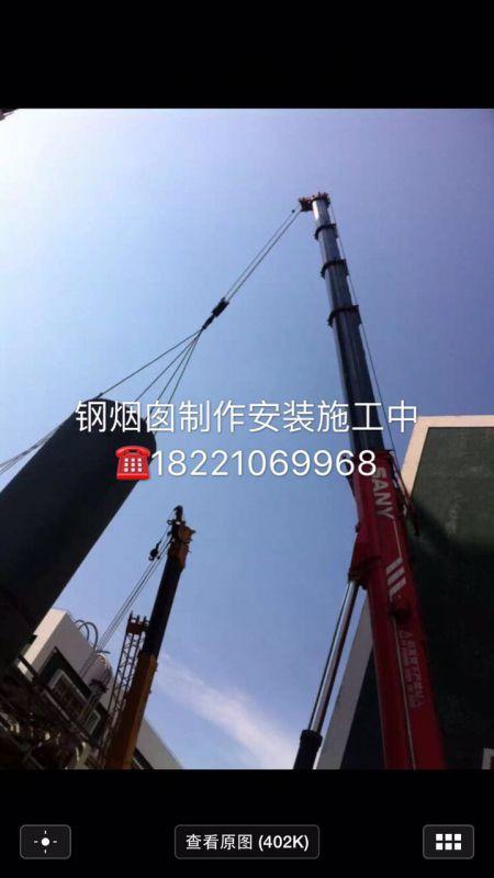 http://himg.china.cn/0/4_583_237736_450_800.jpg