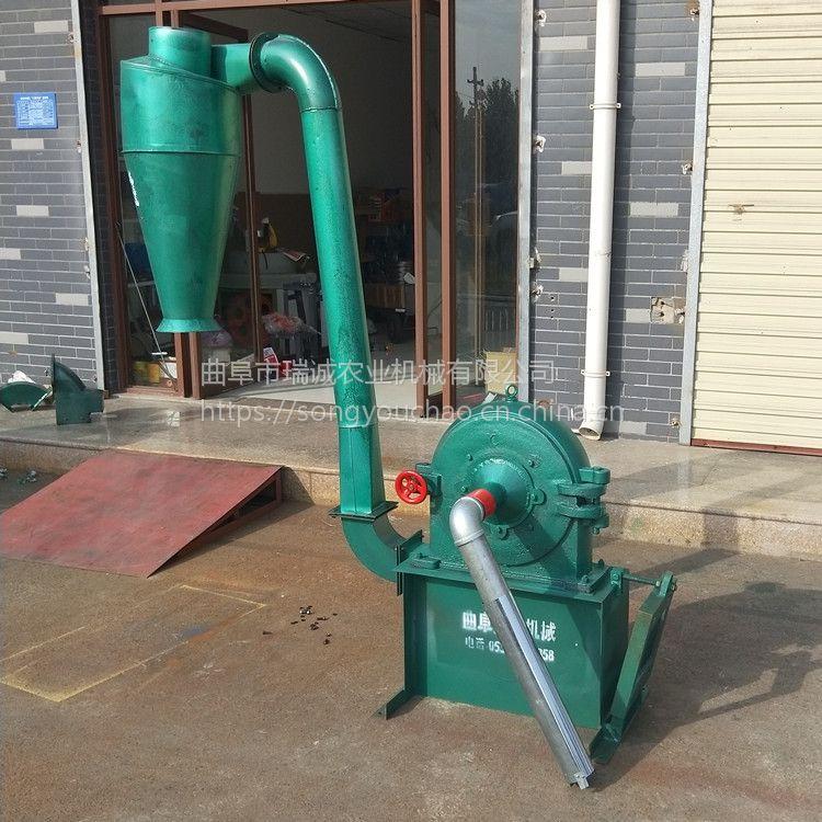 五谷杂粮加工磨粉机 高产量电动粉碎机 自吸式调味料研磨机