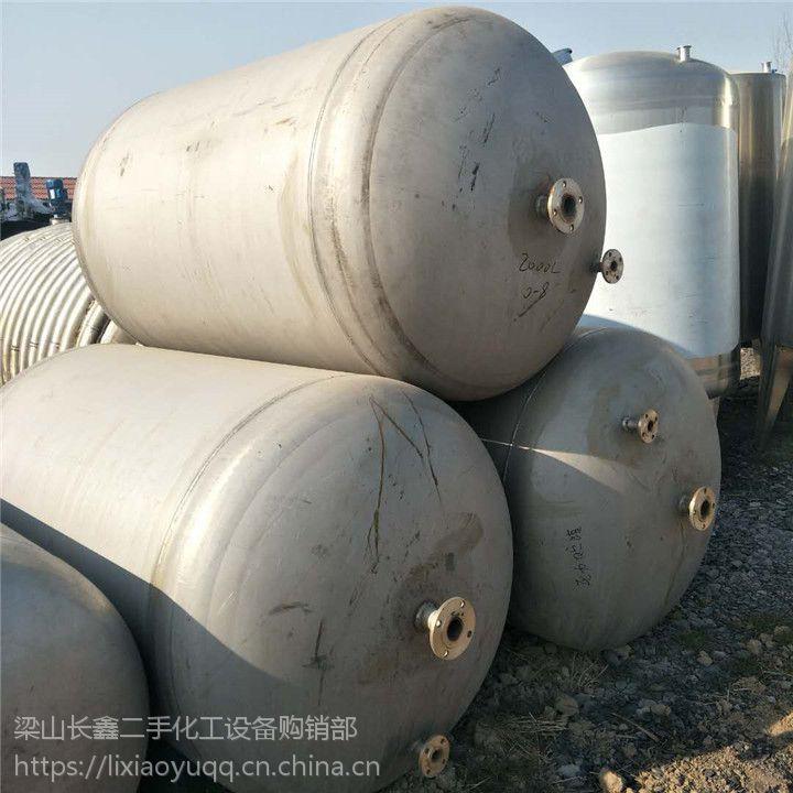 长期供应二手50立方不锈钢储存罐二手30立方储罐 304材质不锈钢储罐价格