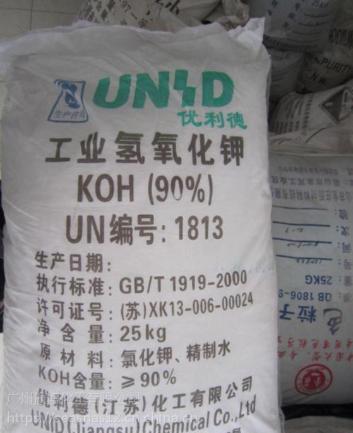 东莞麻涌镇氯化钙74%/望牛墩氯化钙新品/中堂氯化钙