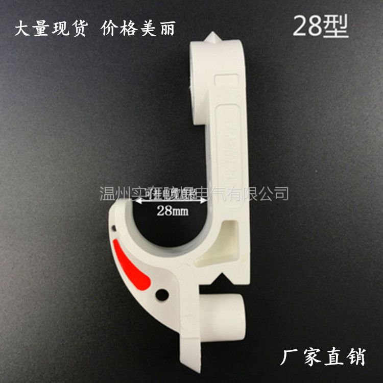 GL-PVC矿用电缆挂钩28