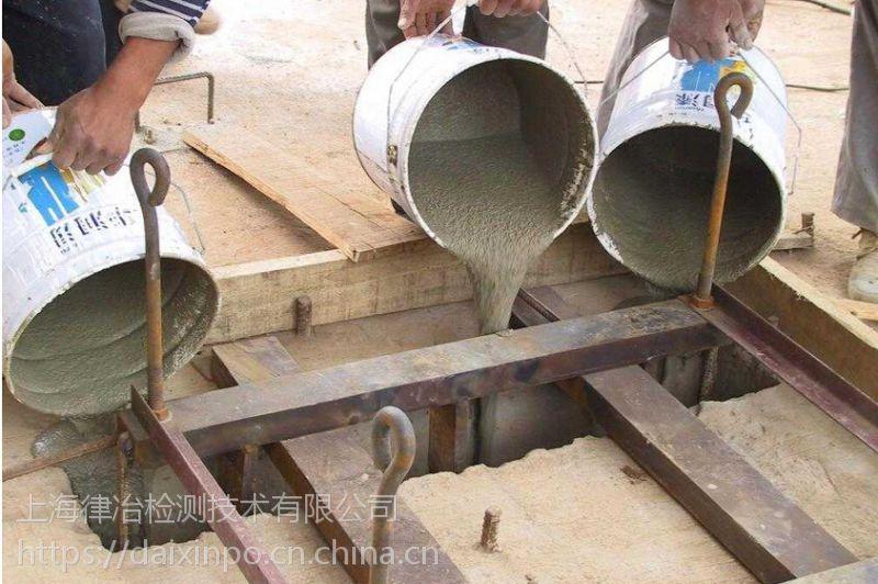 设备基础二次灌浆,地脚螺栓固定,架设钢筋骨架浇注