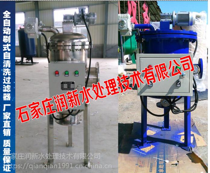 工厂直销全自动刷式自清洁过滤器
