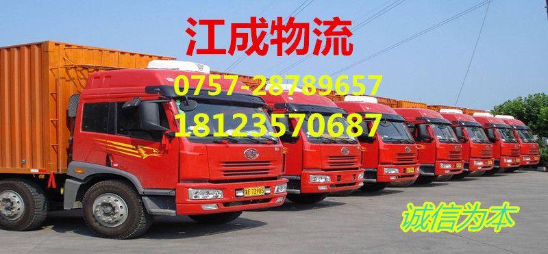 顺德龙江直达到柳林县货运专线