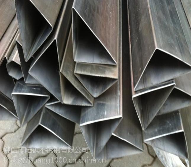 不锈钢三角管304 异型管抛光拉丝