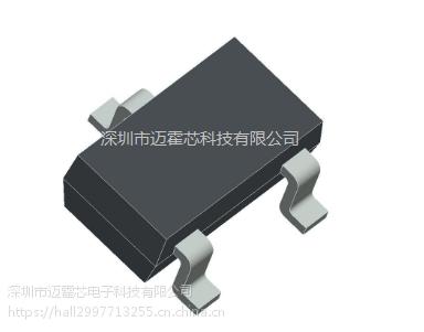 cc6207全极性微功耗高灵敏度霍尔开关