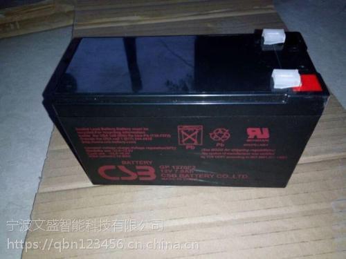 CSB蓄电池HR1234W总经销是哪家公司