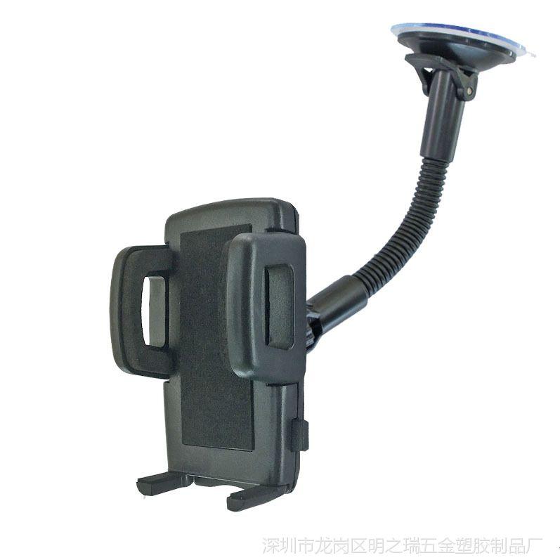 供应挡风玻璃吸附式车载手机支架定制懒人通用弯曲车载手机支架