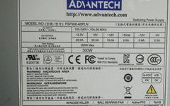 FSP/全汉集团/FSP300-60PLN/工控电源/全新原厂/保修三年/