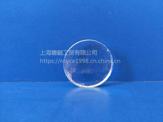 光纤V槽玻璃研磨液清洗剂HB-06081