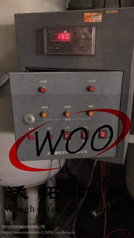 制氮机维修保养价格