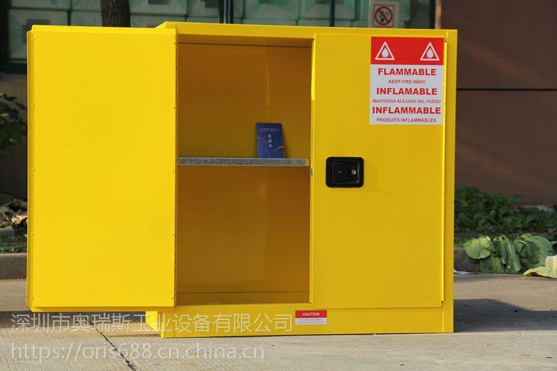 工业防爆柜实验室防爆柜危险化学品存放安全柜厂家有现货销售