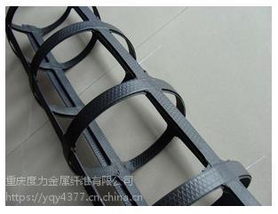重庆土工格栅厂家 优质钢塑土工格栅