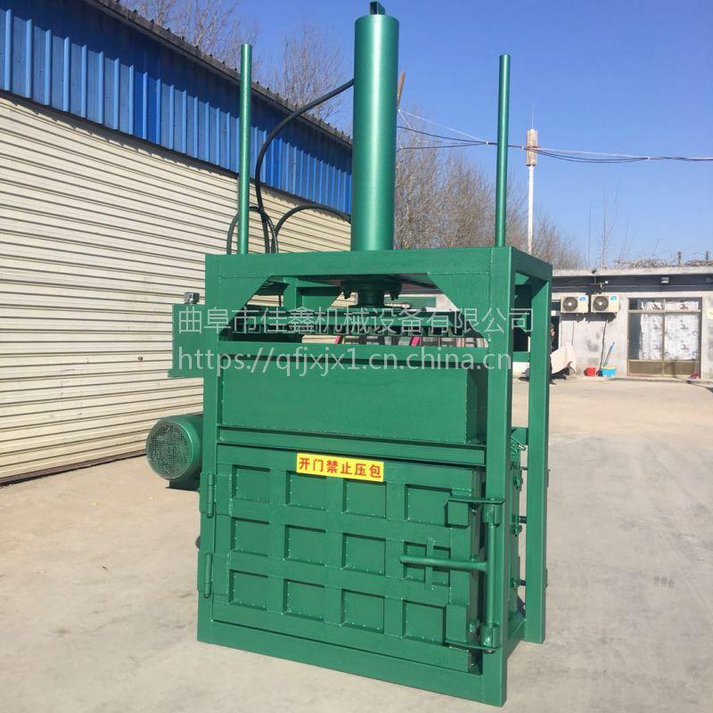 废铁液压金属打包机厂家 佳鑫废纸壳纸箱挤包机 废料压块机