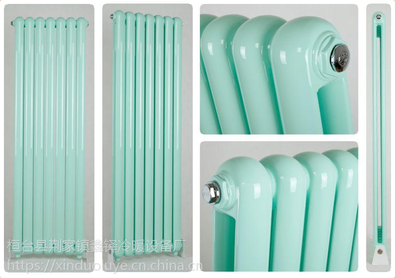 钢制暖气片钢二柱钢三柱暖气片厂家