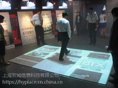 展览会体感互动系统 地面互动出租租赁