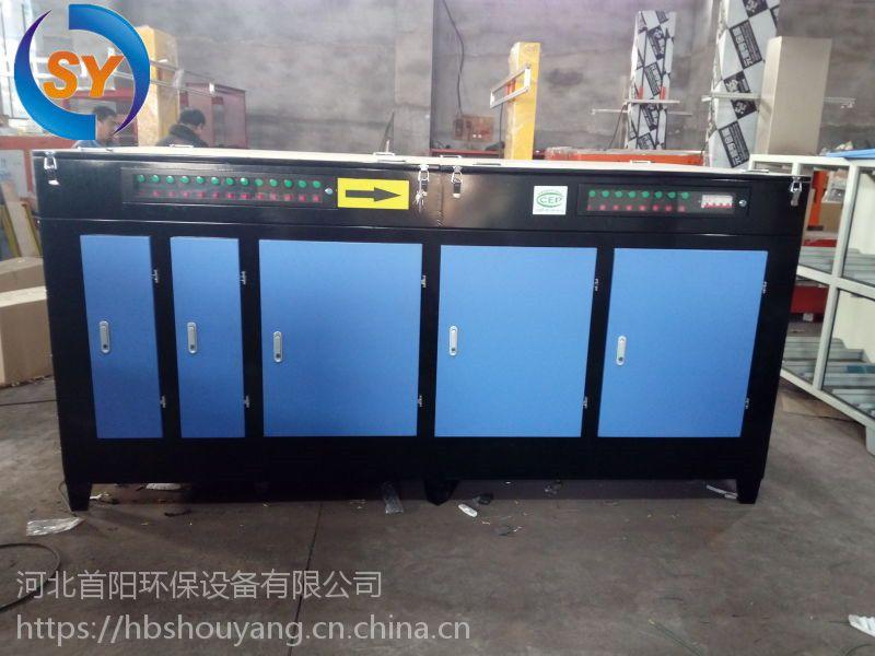 洛川小餐饮小厨房食堂安装油烟净化系统设备方案改造