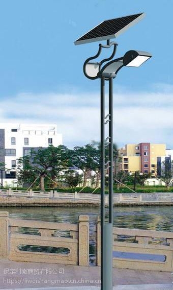 供应河北太阳能灯杆 灯柱 节能 太阳能路灯杆