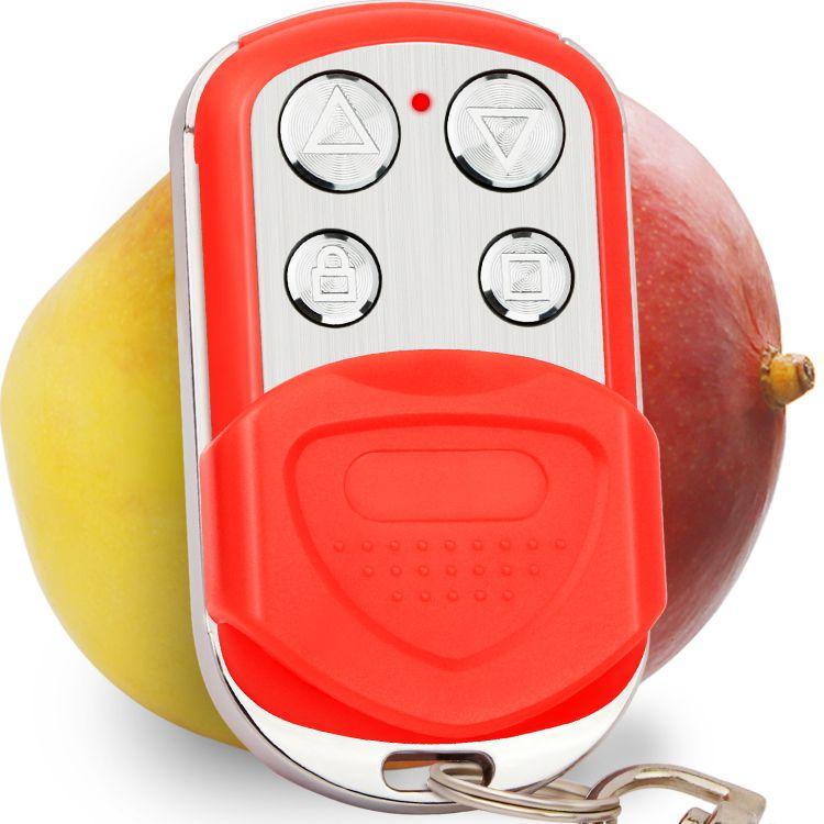芯触发金属防水四键无线对拷遥控器黑红橙蓝四色可选
