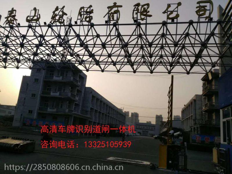 济南冠宇车牌识别公司|车牌识别率高|13325105939