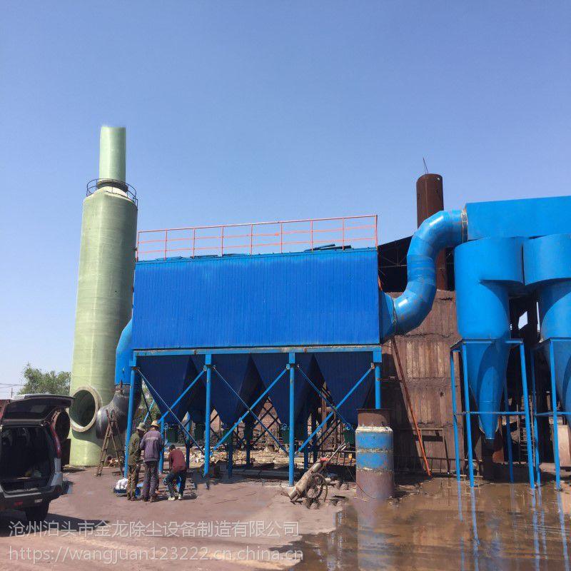 金龙除尘设备电弧炉除尘器生产公司