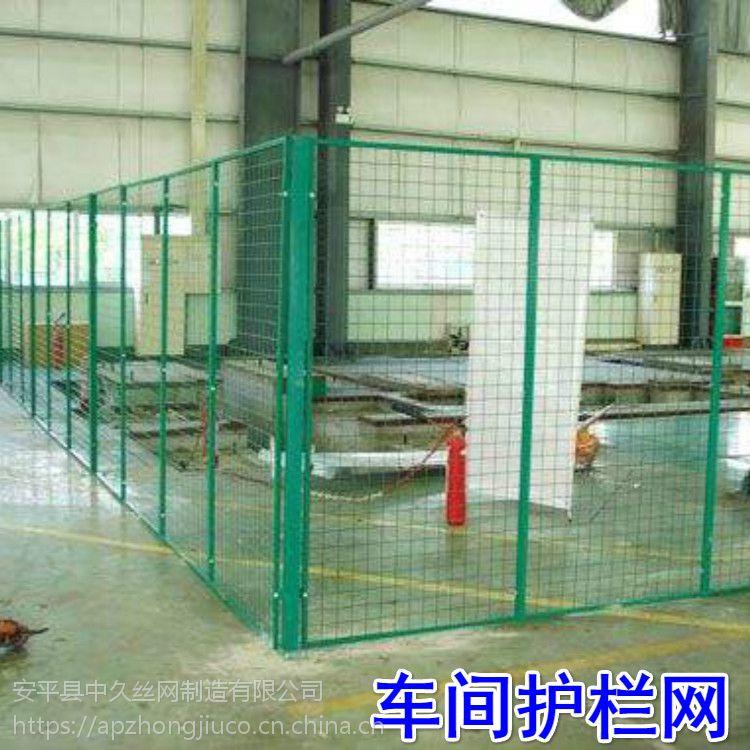 涂塑铁丝网隔离栅工厂隔离栅隔离网铁丝网车间隔离护拦