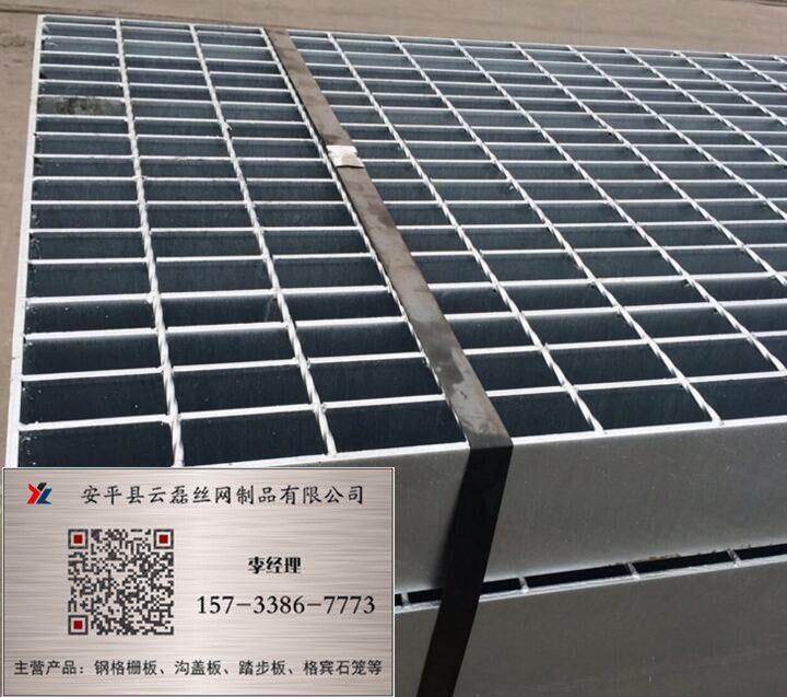钢格栅盖板水沟盖板楼梯踏步板-云磊钢格栅盖板生产厂家