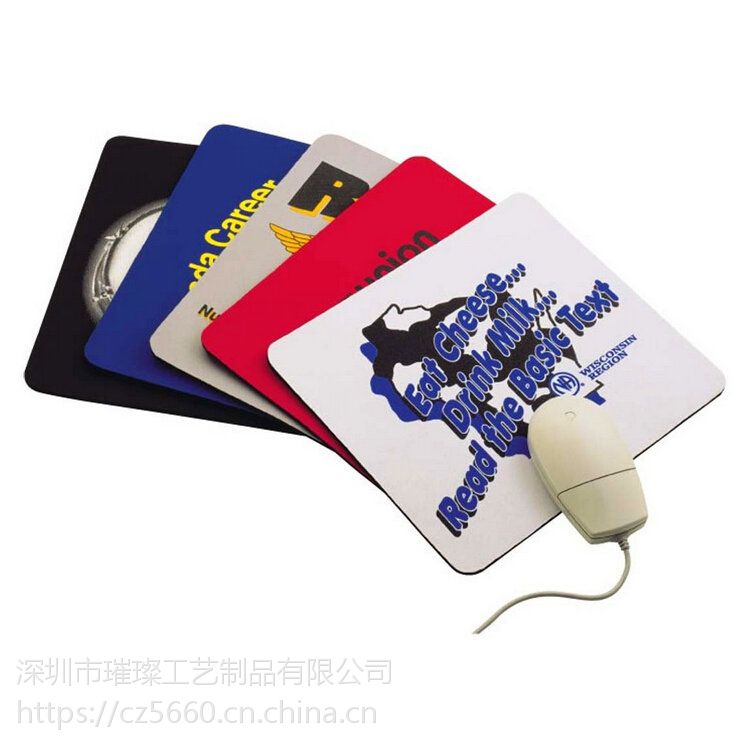 深圳橡胶鼠标垫定制厂家、广告鼠标垫印字、免费排版设计LOGO、免费寄样