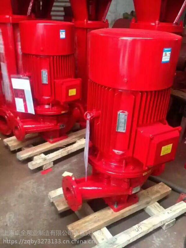 杭州消防泵供应商XBD12.0/20G-L喷淋泵型号XBD12.5/30-HY一用一备