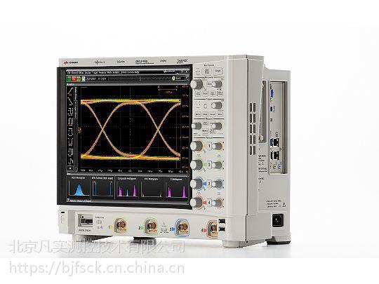是德科技/安捷伦DSOS404A 高清晰度示波器