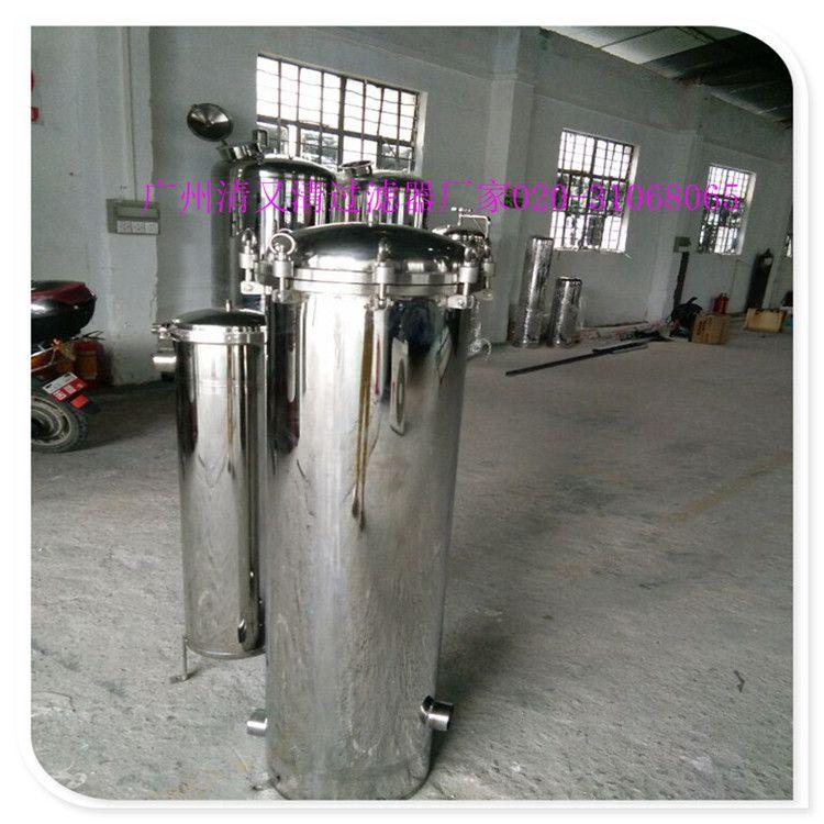 郁南县不锈钢单芯固定芯式过滤器清又清保安精密过滤器规格可非标订制