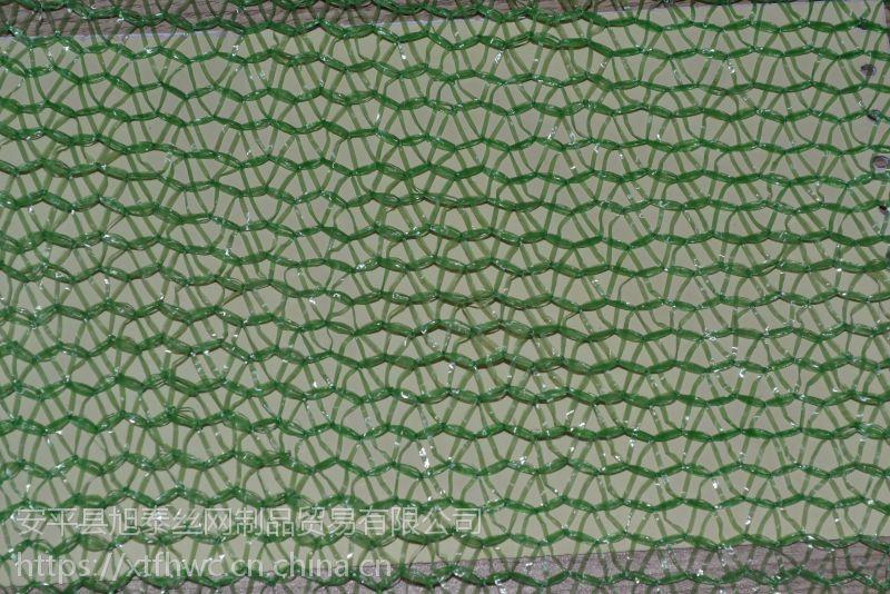 吉林长春三针黑色盖土网 防尘盖土网厂家直销 大量供应 欢迎订购