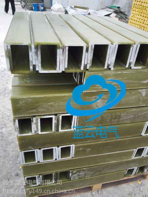 电解槽绝缘材料