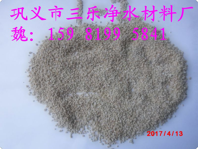 http://himg.china.cn/0/4_585_233560_800_600.jpg