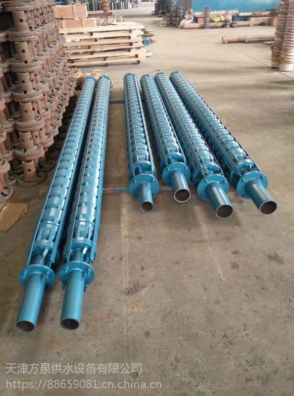 天津东坡泵业 QJR型耐热潜水泵 小型潜水电泵